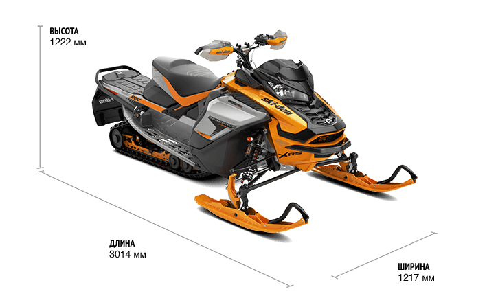 Renegade X-RS 850 E-TEC 137″